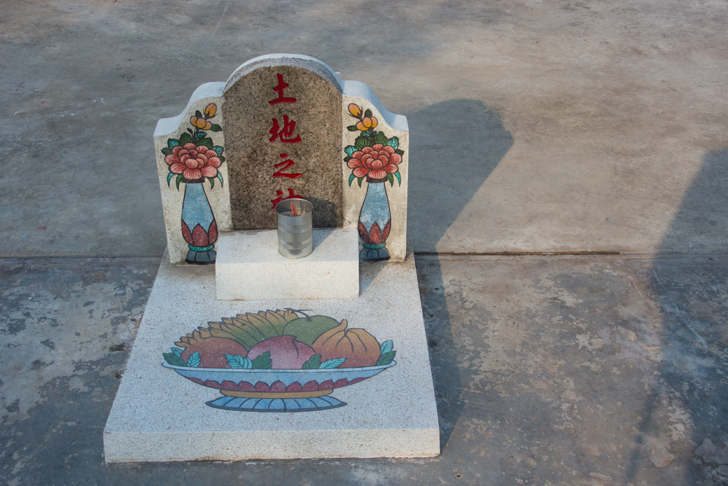 Chinese-Cemetery-07