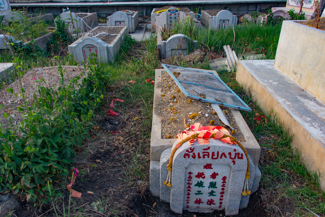 Chinese Cemetery in Samut Sakhon Province